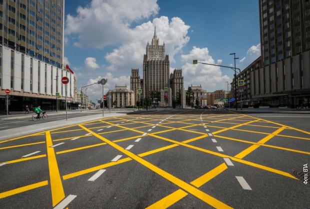 Zgrada ruskog Ministarstva spoljnih poslova