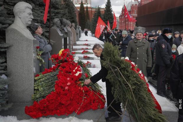Обележавање 68. годишњице Стаљинове смрти, 5. марта 2021. у Москви