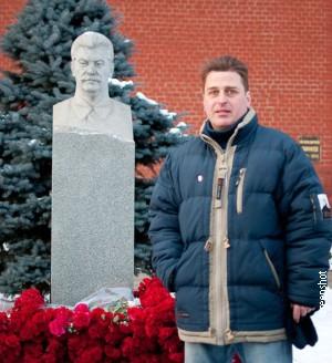Јаков Џугашвили