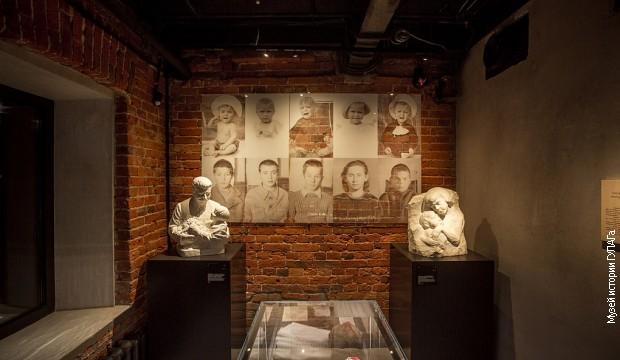 Из поставке у Музеју историје Гулага у Москви