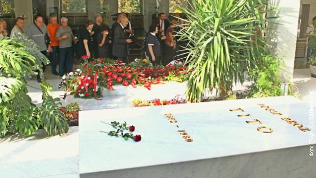 Titov grob u Kući cveća