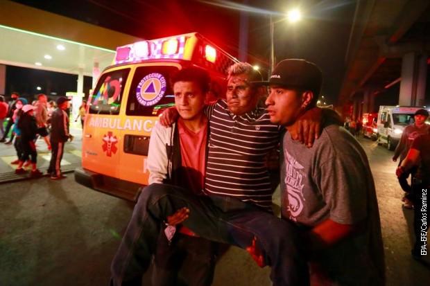 Povređeno je najmanje 70 osoba