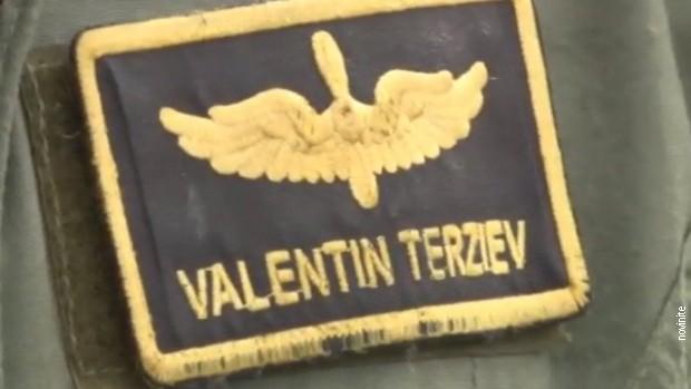 Potraga za Vasilom Terzievim