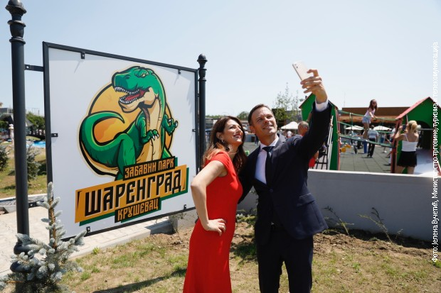 Otvoren Dino park u Kruševcu