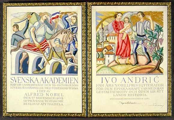 Плакета Нобелове награде Андрићу