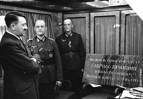Рођендански поклон Адолфу Хитлеру из раскомадане Југославије, 20. априла 1941.