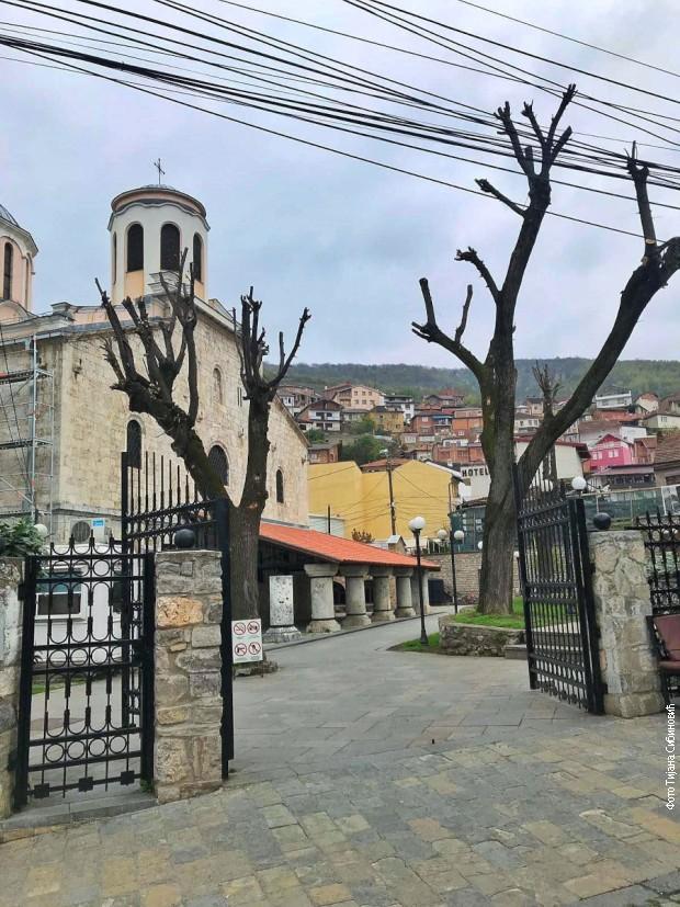 Саборна црква Светог Ђорђа