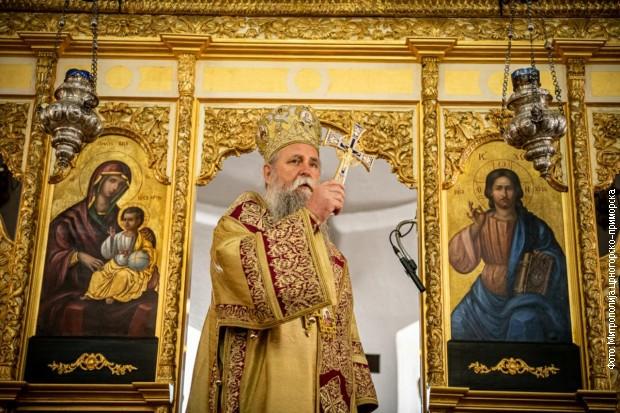 Liturgiju je služio mitropolit Joanikije