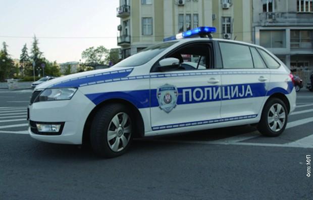 Uhapšene osumnjičene za ucenu - pretile objavljivanjem snimka, tražile 5.000 evra (ilustracija)