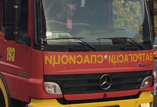 Požar u porodičnoj kući u Šancu kod Kruševca, stradala žena (ilustracija)