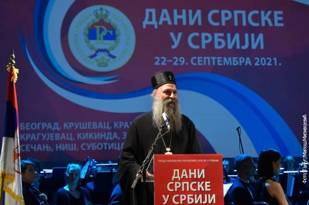 Poglavar Srpske pravoslavne crkve patrijarh Porfirije