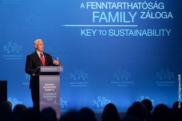 Bivši potpredsednik SAD Majk Pens