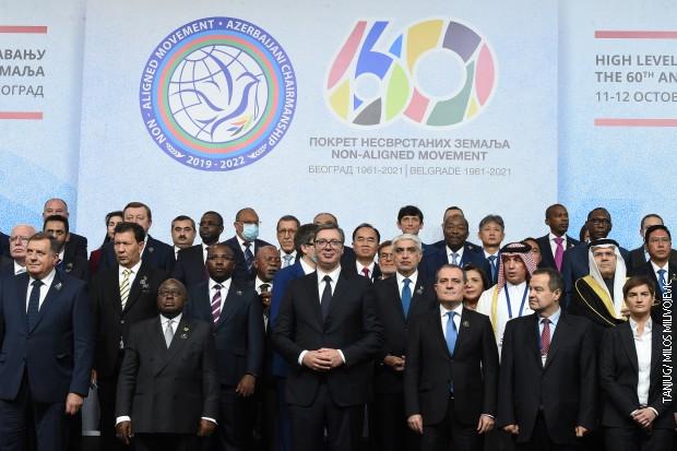Комеморативни самит поводом 60 годишњице од одржавања првог Самита Покрета несврстаних, Београд 11. октобар 2021.